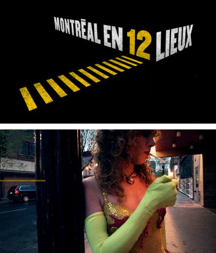 histoire-image-2007