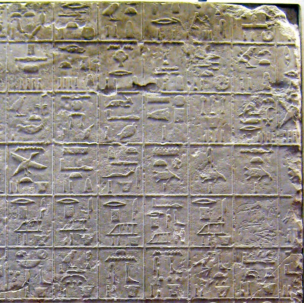 Le_menu_de_Tepemankh_Louvre_d2